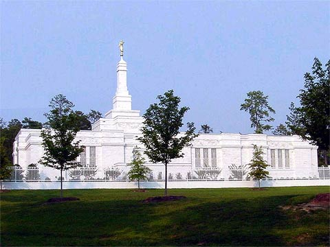 Columbia LDS Temple